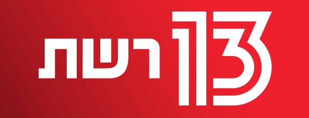 לוגו 13 רשת